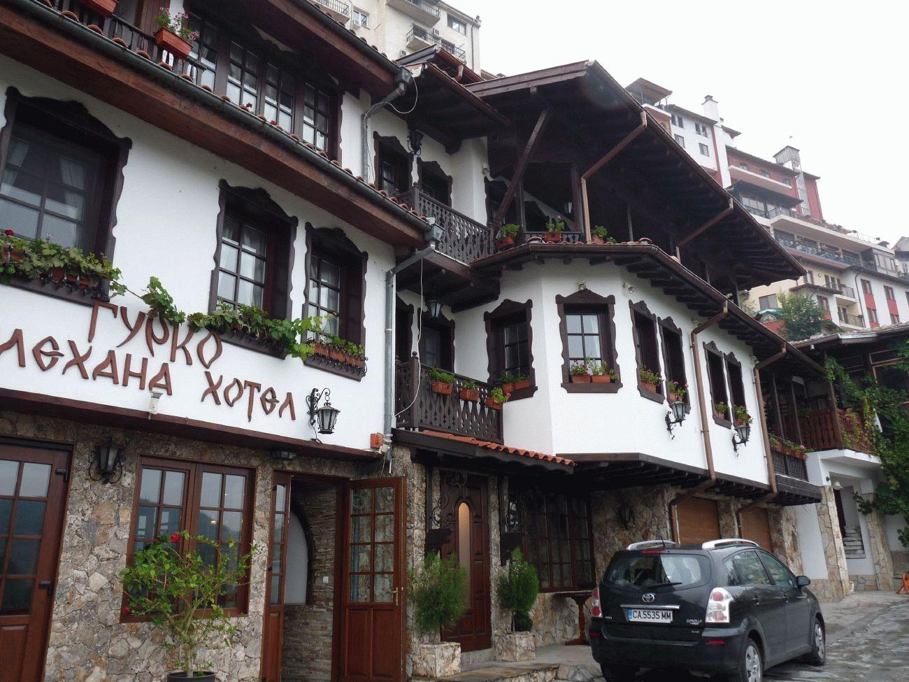 Достопримечательности Велико Тырново - Настоящая Болгария