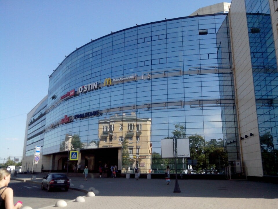 дисконт центры в санкт петербурге детских товаров
