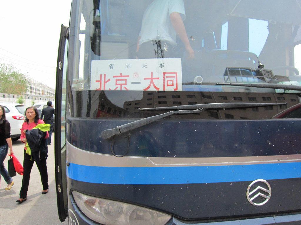 Автобус в Пекин