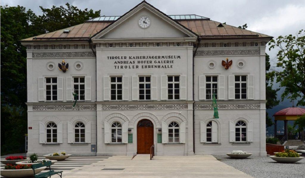 Музей тирольских стрелков